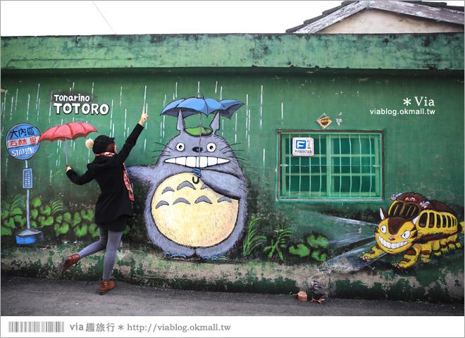 【大內龍貓公車站】台南龍貓公車站彩繪村~來去大內區石林里,陪龍貓等公車去!15