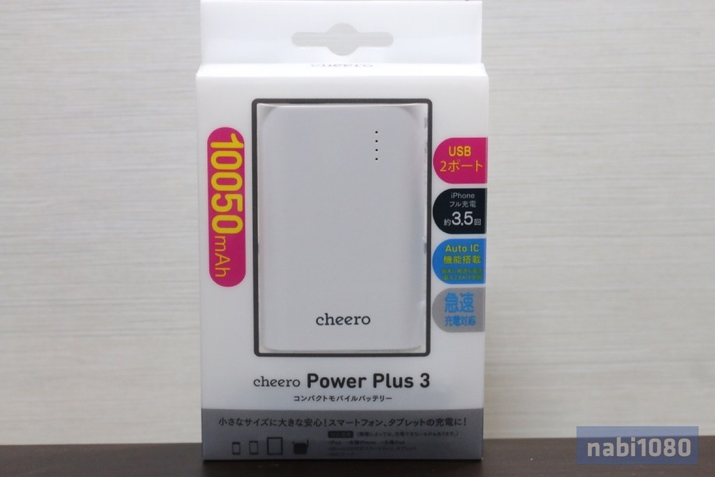 cheero Power Plus 302