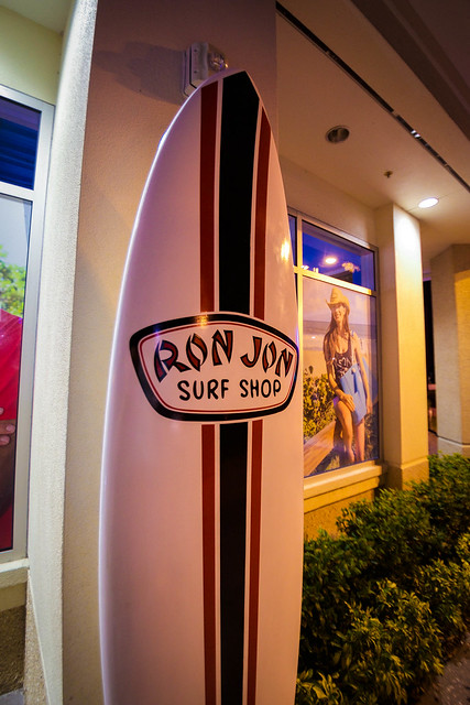 Ron Jon Surfboard