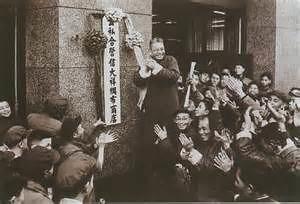 """历史学家章立凡与丁东对谈""""社会主义三大改造""""-1953 民族工商业的图片"""