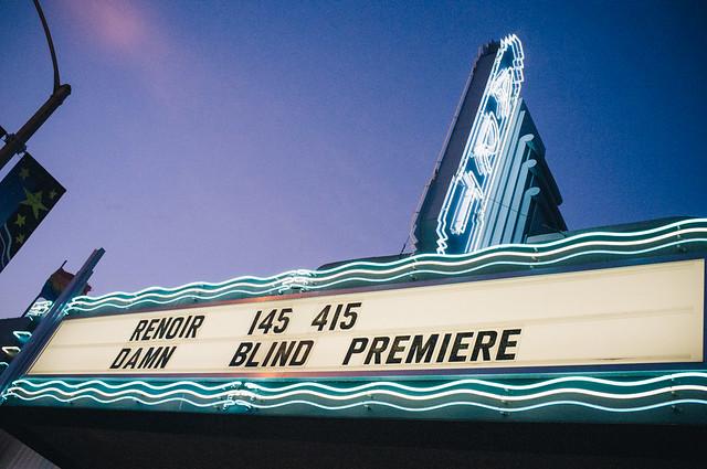 Damn Blind Premier @ Art Theater