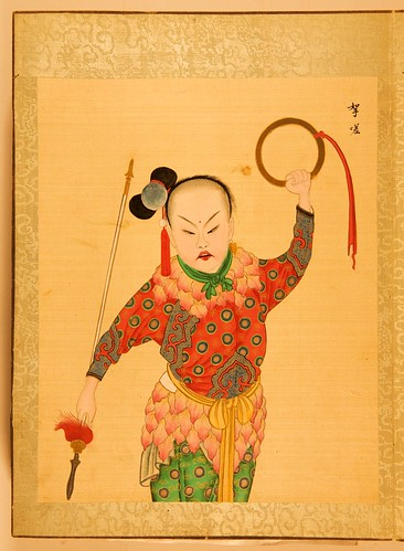 001-Álbum de caras de la ópera de la Oficina de la Gran Paz-1851-1911-Biblioteca Digital Mundial