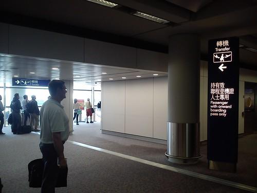 HKIA Transit 香港機場轉機