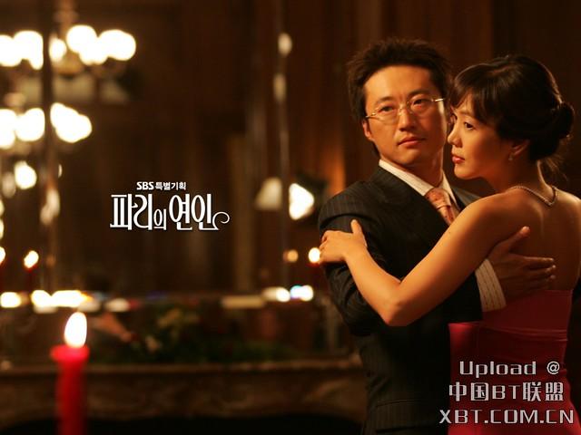 KOREAN DRAMA HIGHEST RATING (2)