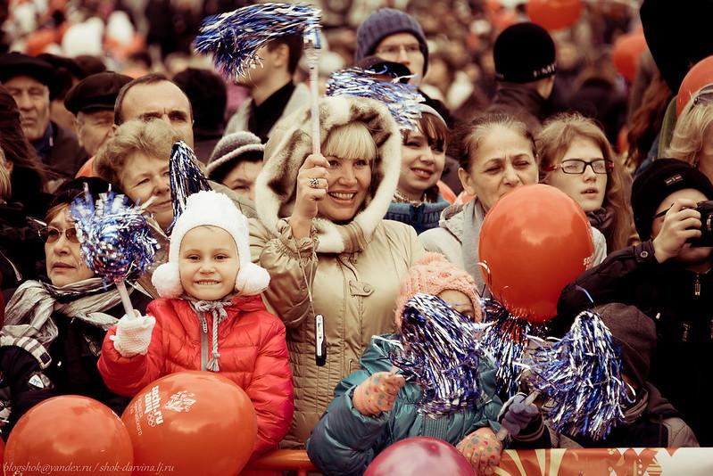 Владивосток-30