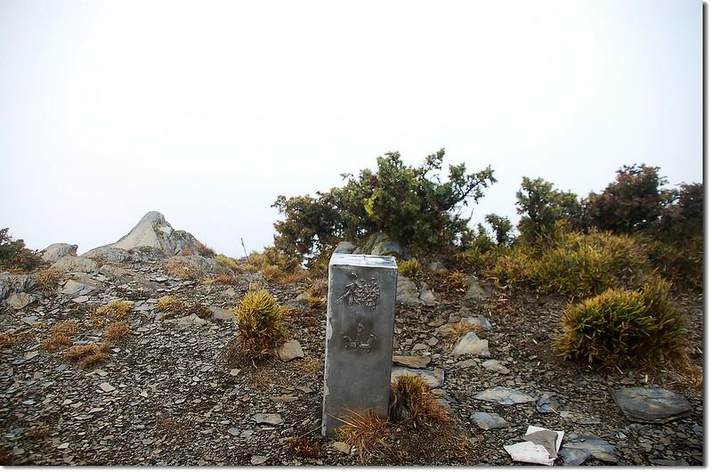 櫧山不鏽鋼基點(Elev. 3437 m)
