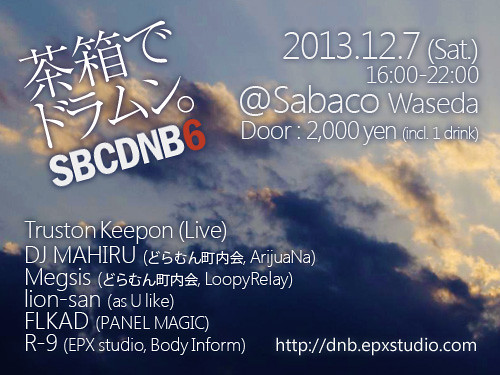SBCDNB6