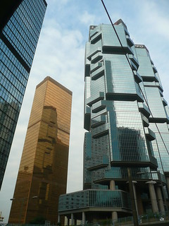 Lippo Centre and Far East Finance Centre