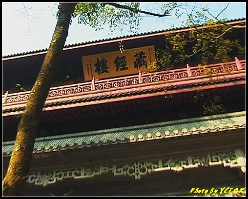 杭州 飛來峰景區 - 061 (靈隱寺)