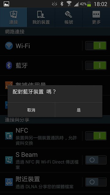 Screenshot_2014-02-12-18-02-40