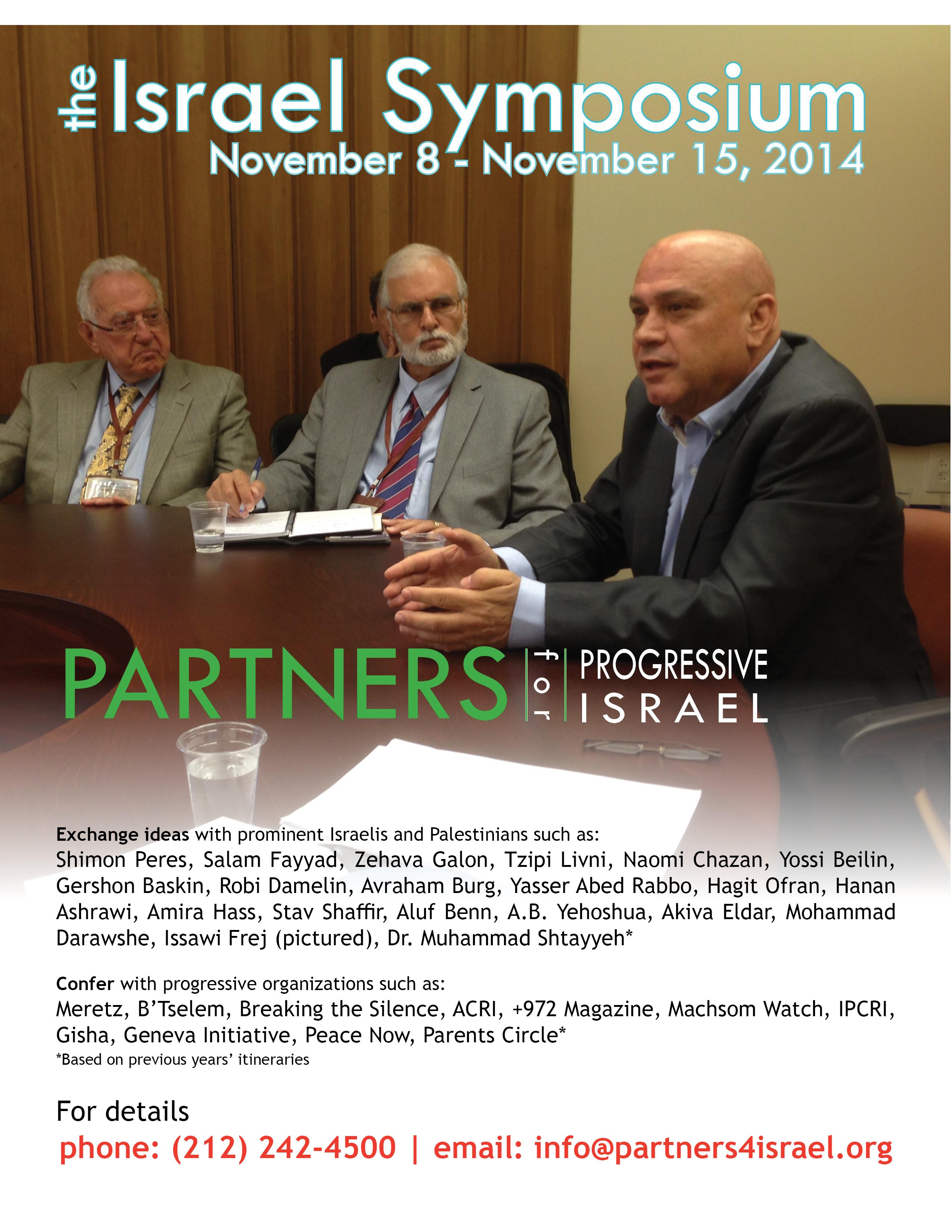 Israel Symposium flier Issawi Frej