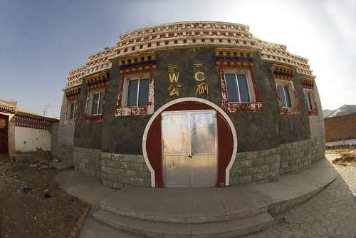 8003 Water closet--Hezuo , Gansu Province , China
