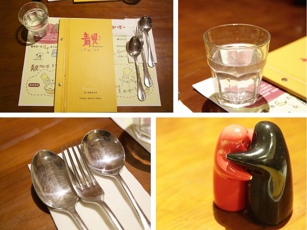 20140202台南-咖哩 (7)