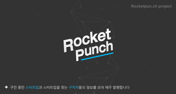 RocketPunch Cover