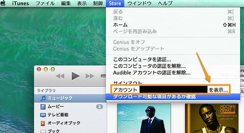 iTunes-93
