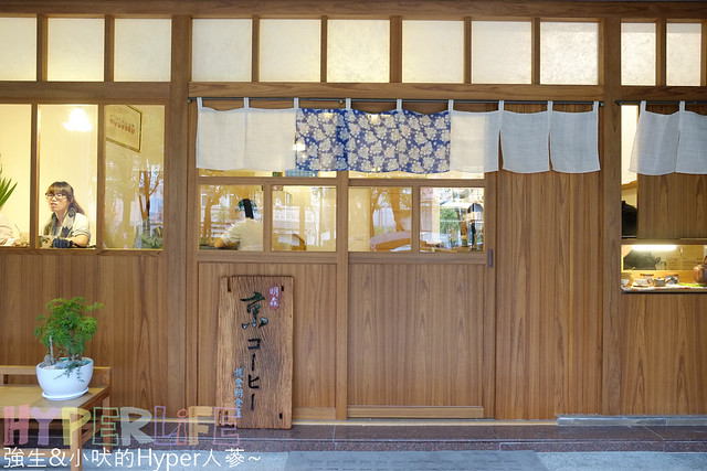 2014.05 明森京咖啡蔬食朝食屋