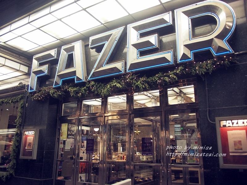 北歐 芬蘭 赫爾辛基 咖啡 巧克力 FAZER (1)