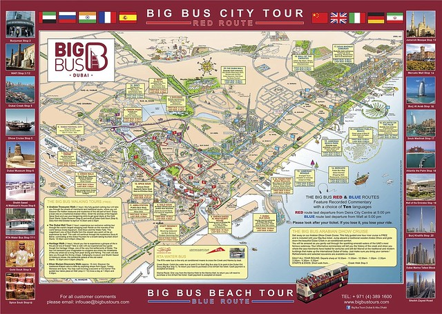 杜拜 Big Bus 觀光地圖DUBAI_DAY_TOUR_OCT_31_20132