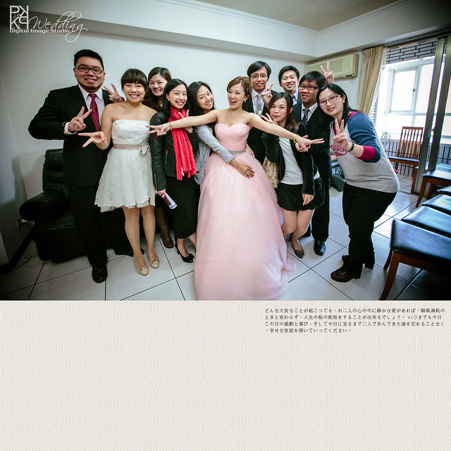 20141207PO-042