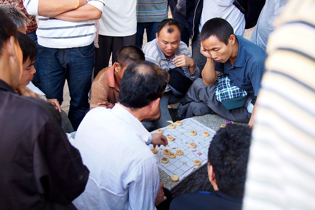 men playing chess, Nanning, Guangxi, China