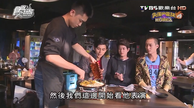 食尚玩家 20160706 失落的靈珠 韓日3 -98