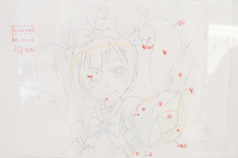 俺妹展-20130505-DSC_4665