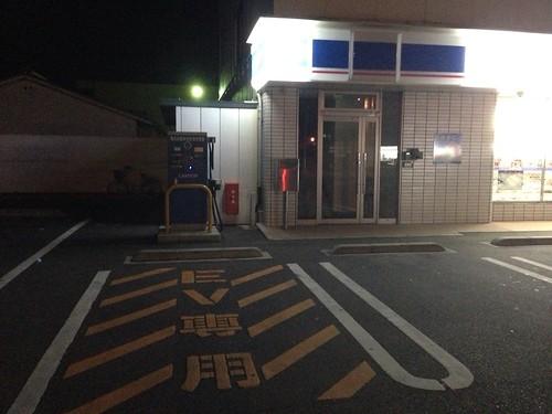 ローソン 松山東石井六丁目店 EV急速充電器