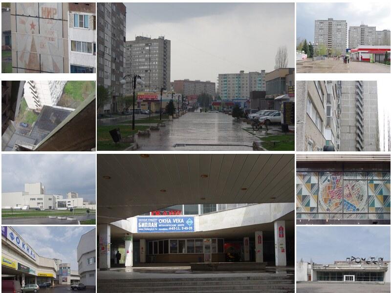 kurchatov composite