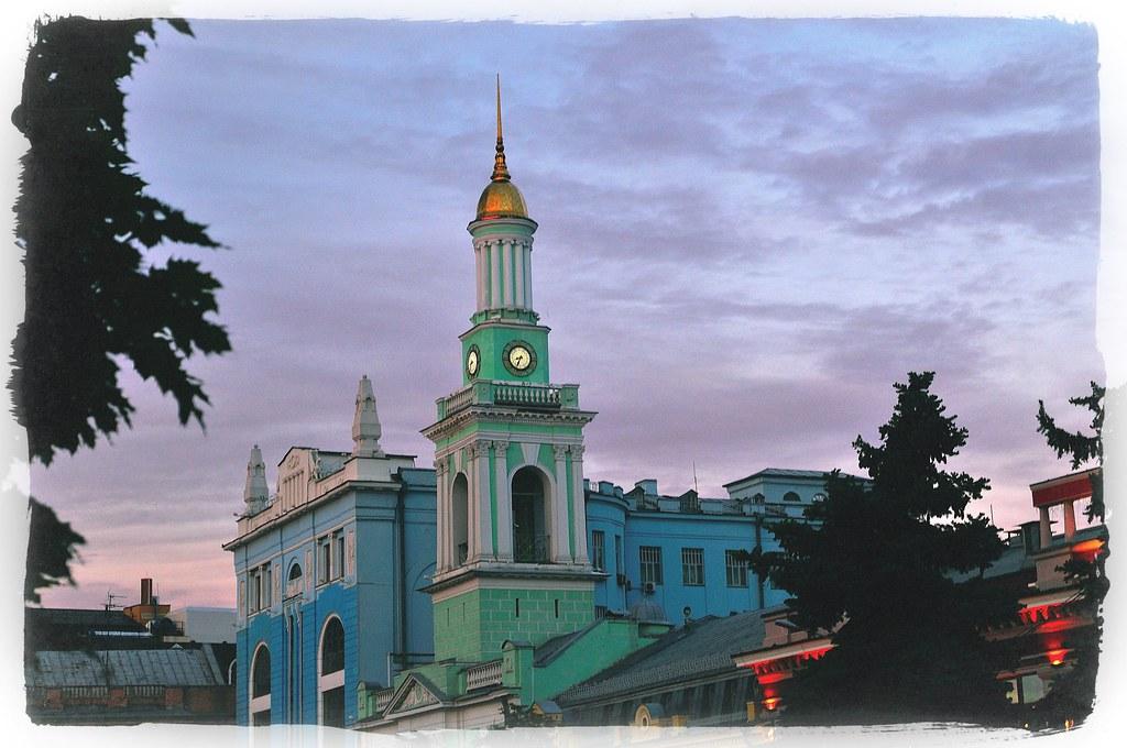 Ukraine, Kiev. Sunset.