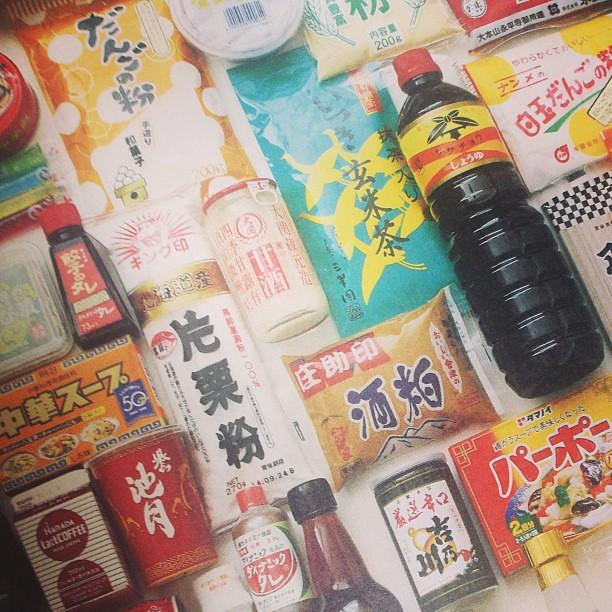 森井ユカの画像 p1_24
