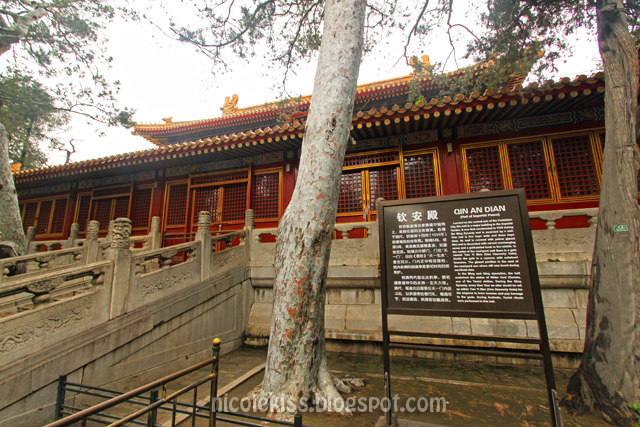 Imperial Garden, Forbidden City, Beijing