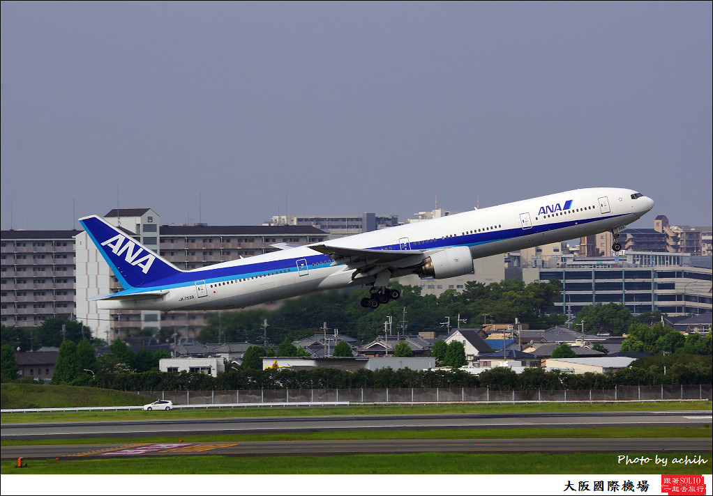 All Nippon Airways - ANA JA755A-005