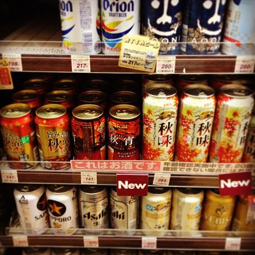コンビニのビール棚で秋を感じる!