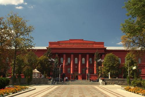 Taras Shevchenko University by fox_mulder_cp