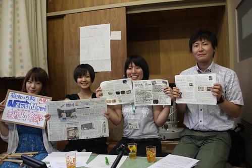敬和×日報「Newsナビ」 in 秋山郷 20130826