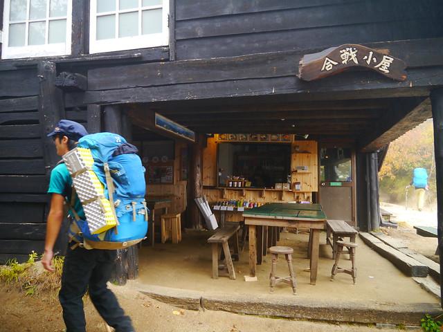 燕岳(2013.10 (53)