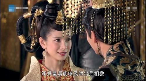 04-阿史那皇后-成功解救宇文邕