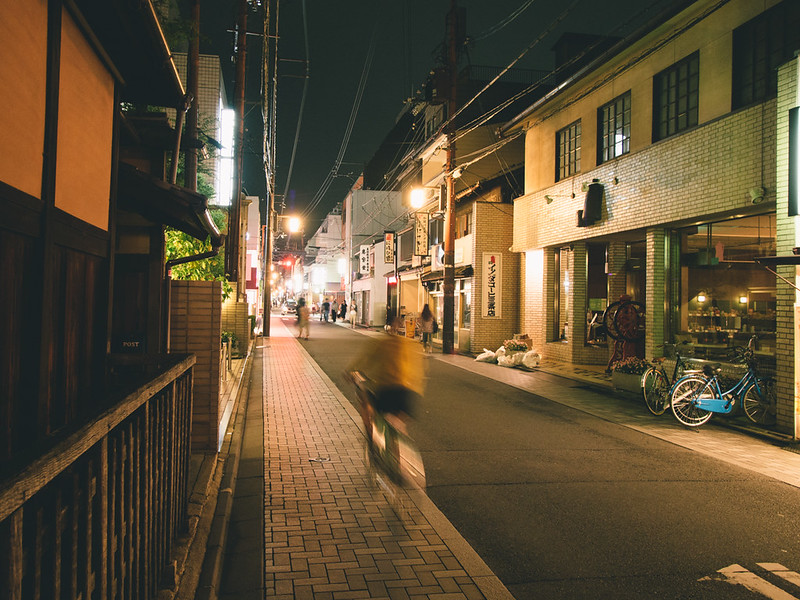 20130907 - 200151  京都單車旅遊攻略 - 夜篇 10509685553 385d0d33bb c