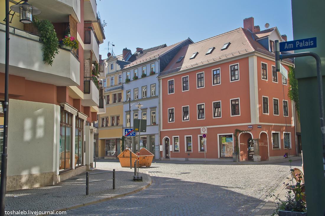 Weimar-24