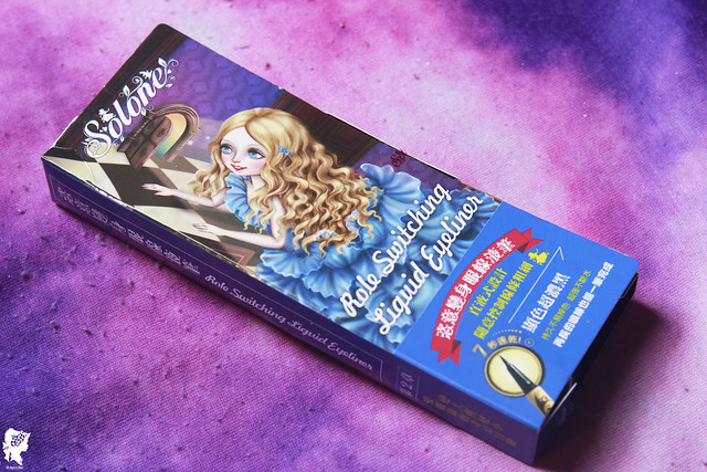 review-Solone Alice Fantasy Adventure Series - Role Switching Liquid Eyeliner5