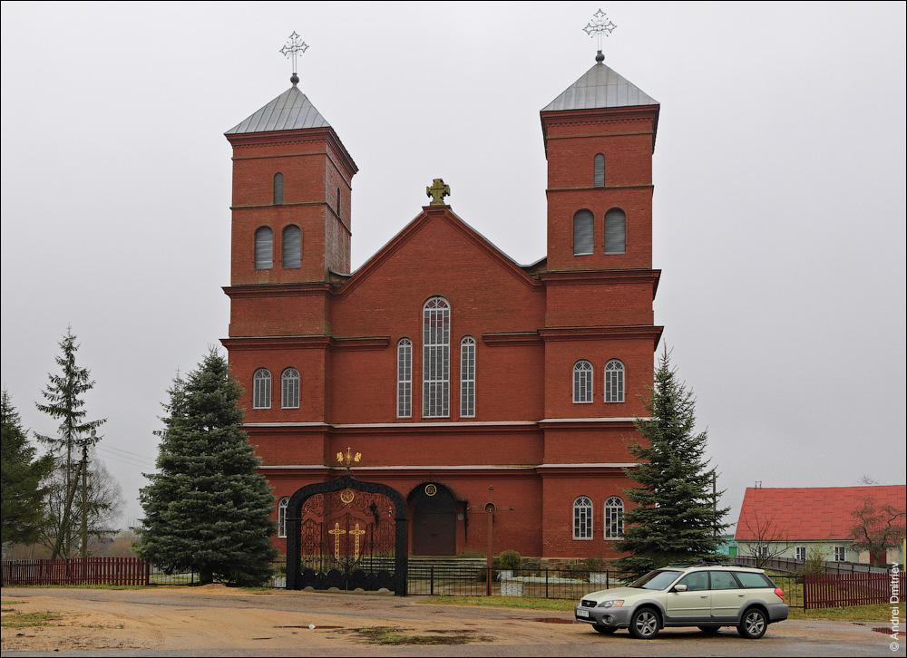 Прозороки, Костел Вознесения Девы Марии