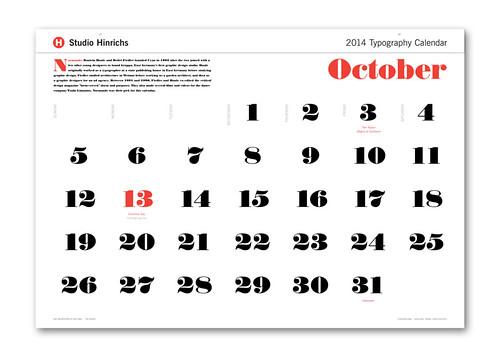 2014_Calendar_4