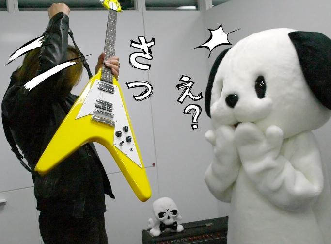 アンドレからギターもらう007