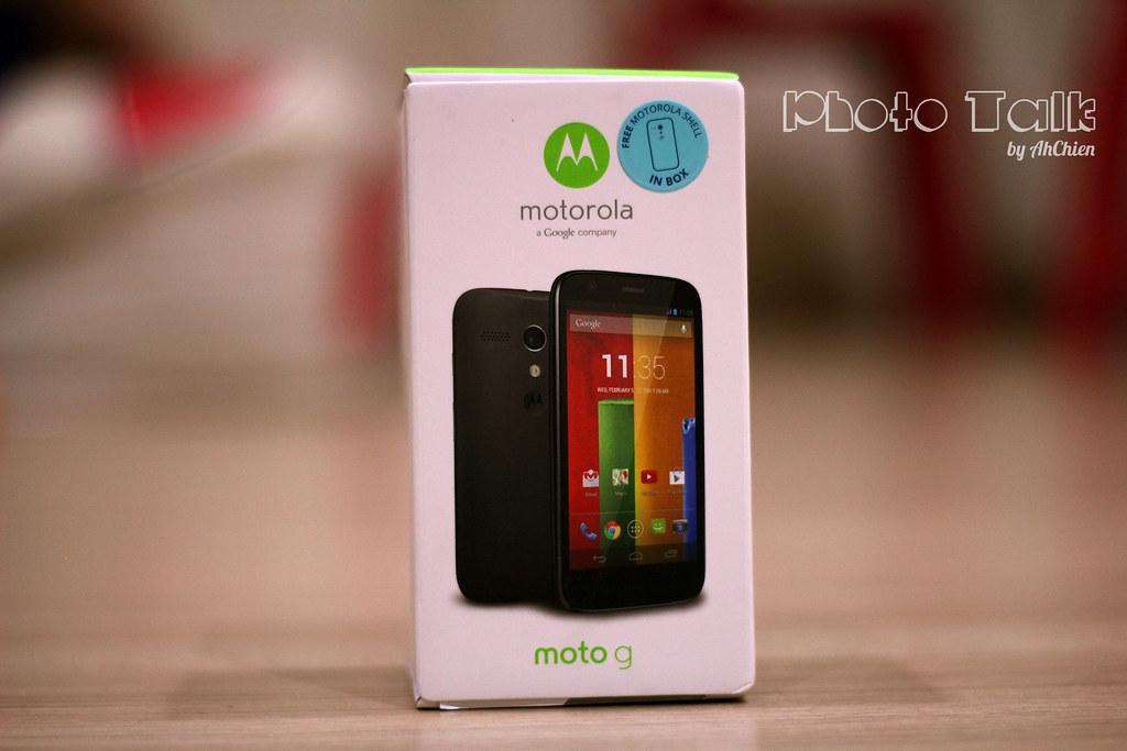 MotoG box