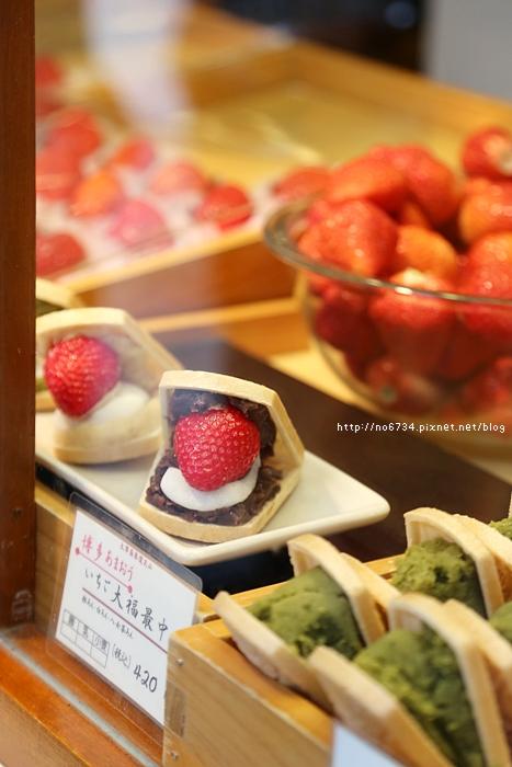 20140301_Fukuoka_0161 ff