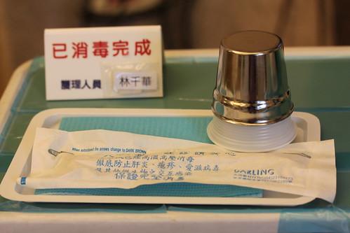 台中豐美牙醫診所12