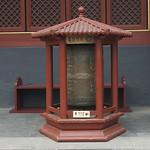 DSC_0196-雍和宫转经轮