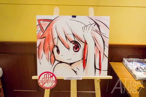 Madoka Illustration Prize