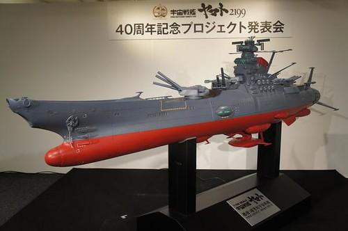 140422(2) - 慶祝《宇宙戰艦大和號》40歲、原創新片《宇宙戦艦ヤマト2199 星巡る方舟》宣布12/6上映! 3 FINAL