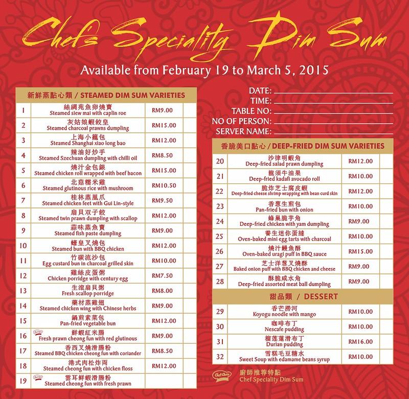Silkgarden_CNY dimsum menu